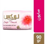 صابون لوکس مدل Soft Touch مقدار 90 گرم بسته 6 عددی