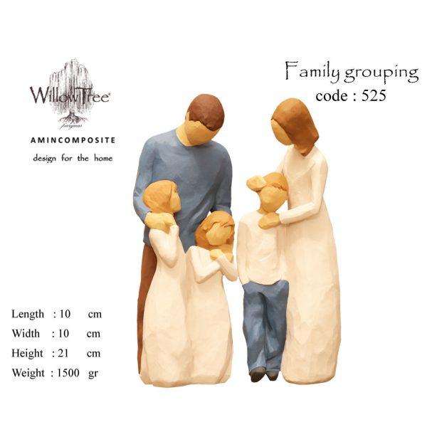 مجسمه امین کامپوزیت مدل Family Grouping کد 525 بسته 2 عددی